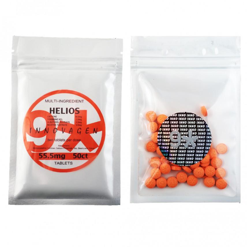 Buy Helios online