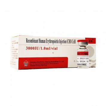 Erythropoietin - EPO 3000iu/vial